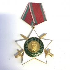 Bulgarian Medal - 9.11.1944 with swords