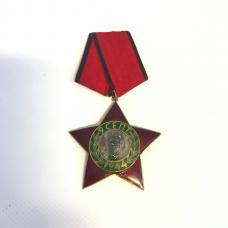 Bulgarian Medal - 9.11.1944