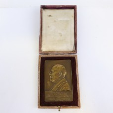 Plaque - Otto Zipser - E.V. Hofmann - 1876-1916