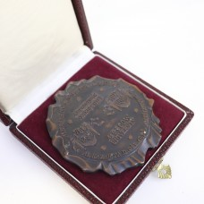 Medal - University of Moscow