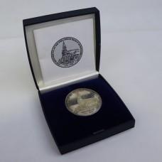 Memorial Medal - Silver - 999.9 - 1995