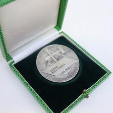 Silver Medal - A900 - 58.5g - 25 Let Karl Touzil