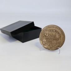 Israeli Medal - 3000