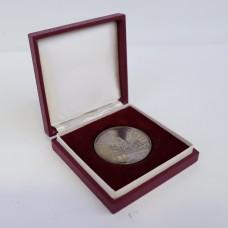 Old Medal - Silver - 1969 - Hannover