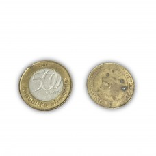 Commemorative Coins 500 and 5 Sit